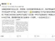 律师声明:刘强东与澳洲聚会中涉性侵案男子无关