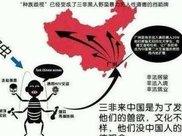 """辽宁将""""合并""""的城市,将成为东北第一个""""万亿城市"""""""