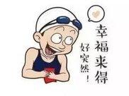 """中国第一个""""市市通高铁""""的省份,不是广东,也不是江苏!"""