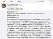LOL带Karsa节奏的那位网友已经被安排!皇族官博发文:不再追究!