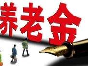 """中纪委对举报线索再发力:有案就查不当""""传话筒"""""""