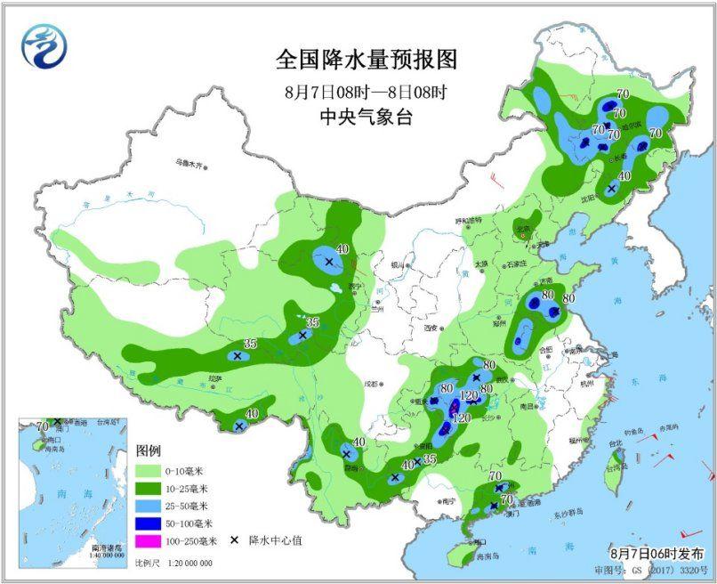 """湘黔等地有分散性强降雨  """"利奇马""""趋向浙江沿海"""