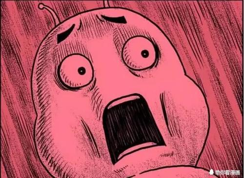 重漫画精选爸爸:还是就死在我的眼前漫画儿童脑袋猎奇口味图片