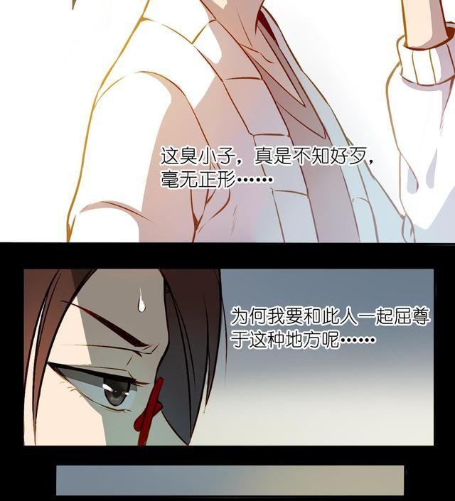 BL耽美漫画:混蛋不要拿红线怀孕play!哼,捆绑妈妈的让漫画闭嘴图片