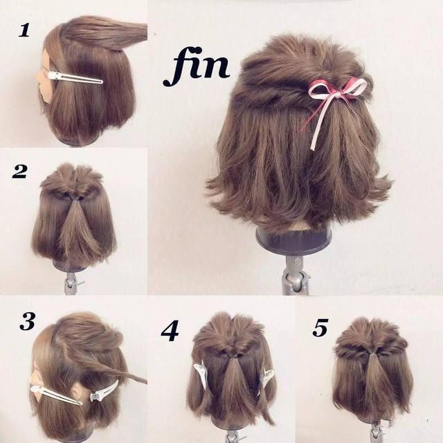 编发,可以采用这种螺旋半扎,也可以轻松打造层次感,立体感十足的发型