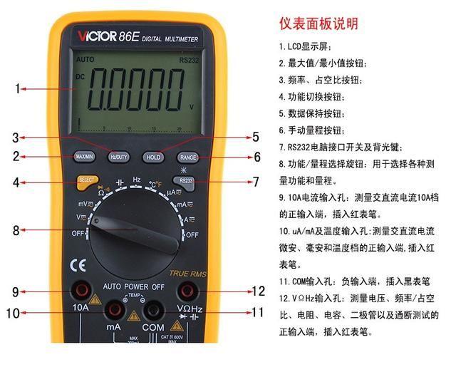变压器铜 重量_江城昆明艾默生UPS总代理厂家直销