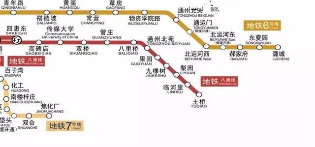 燕郊利好 北京地铁要出新规划 重点支持副中心图片