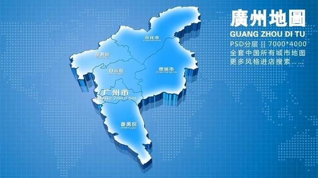 广东省人口有多少广东省各个地区人口分布情况