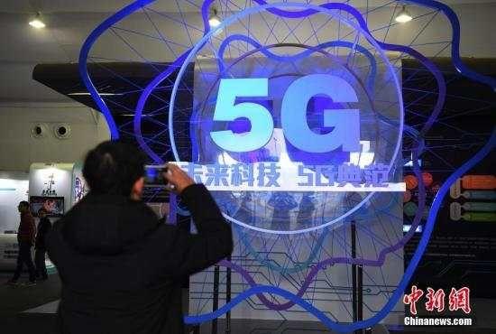 """<a href=""""/wangye/29159.html"""">中国加快推出5G商用牌照 五年带动总产出或超1</a>"""
