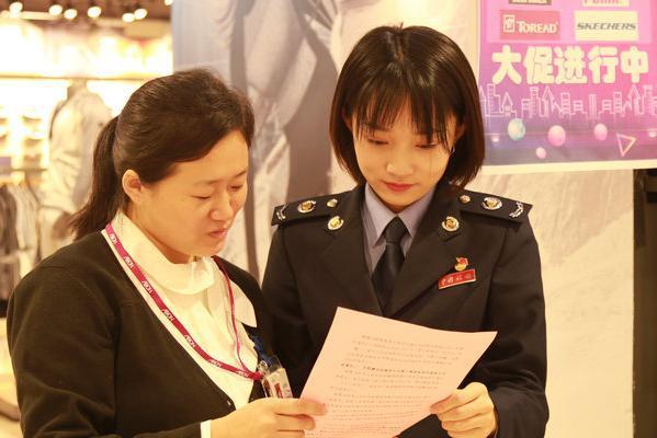 青岛市市南区税务局服务先行 助力双十一