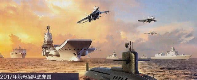中国海军最强航空母舰战斗群设想 豪华阵容碉堡了