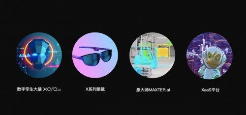 科技5G基础设施杭州双创周悉见布局发布Xa衬衫牛仔圆点图片
