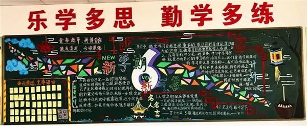 杭州新高中高一:缤纷梦想多彩高中颜色理想第文言典故年级图片