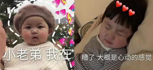 可爱撩汉福祸:不在相依要还要,抱抱表情表情包亲亲年前图片