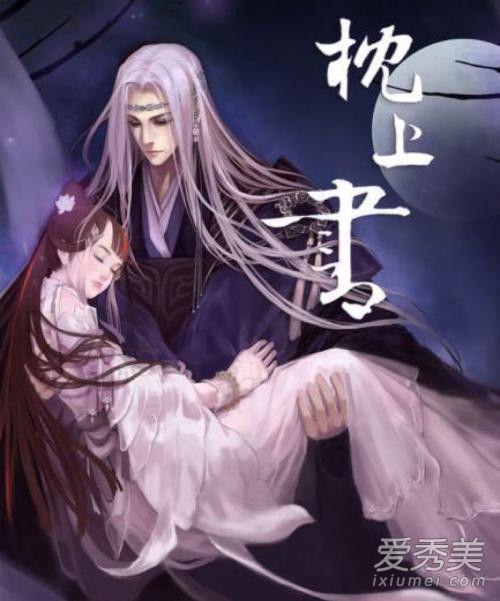 三生三世枕上书是《三生三世 十里桃花》姐妹篇,讲述了青丘帝姬白凤九