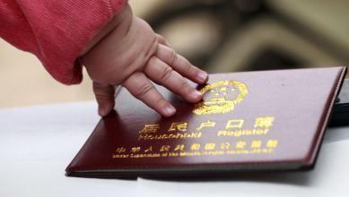 2017年济南最新落户政策 门槛放的更宽了!
