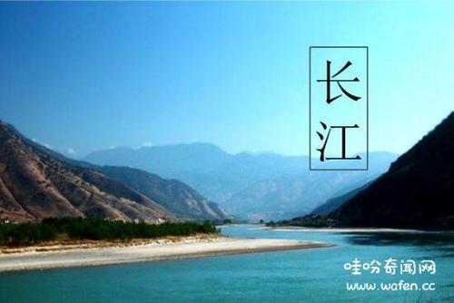 长江和黄河是我国的母亲河,孕育着一代一代的中华民族,是我们中国人