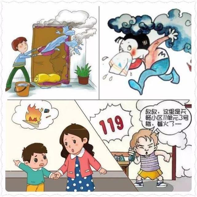 消防小知识,家庭消防安全教育秘籍,给孩子一个平安的童年
