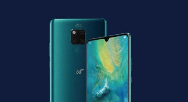 <b>6199元,华为终于发布首款5G手机!</b>