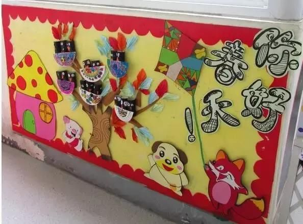 国内春天环创 环创作品这还有 幼儿园环创主题墙:温馨的家园联系栏