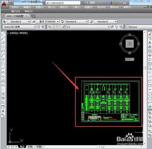 CAD2014打开时提示缺少SHXcad麦穗图片
