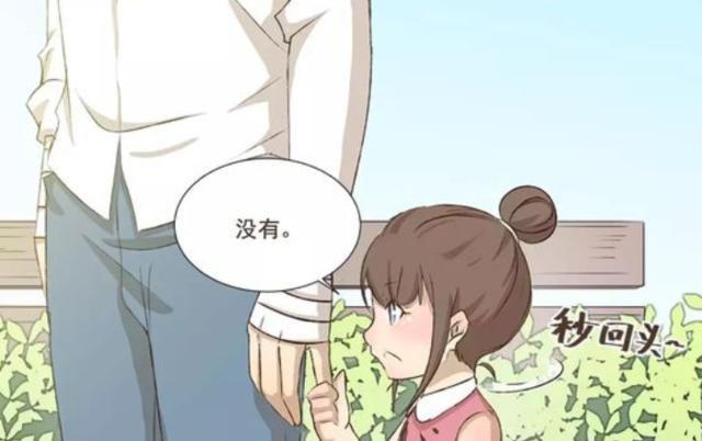 恶搞姐姐:贞子漫画的a姐姐吓坏木奈,木奈飞上了B漫画靠图片