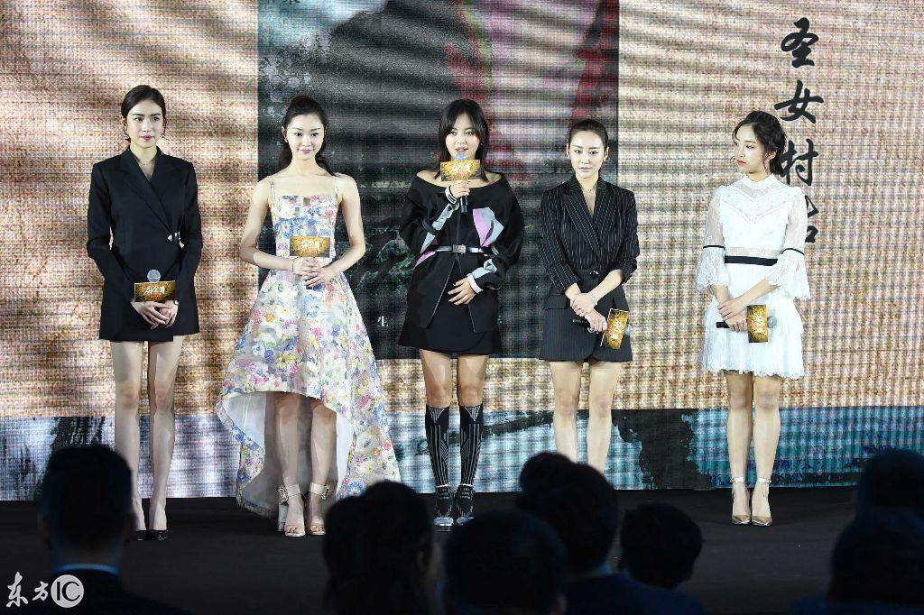 电视剧《庆余年》在京举行新闻光是,张若昀a余年月发布哪个电视剧主题曲图片