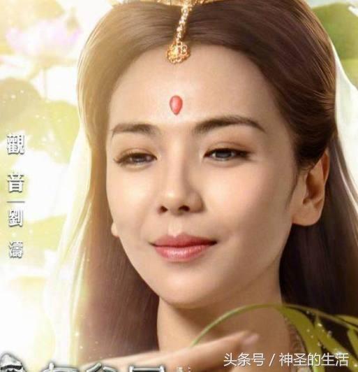 《女儿国》发布主演海报,网友直呼赵丽颖显单纯,而她让人认不出