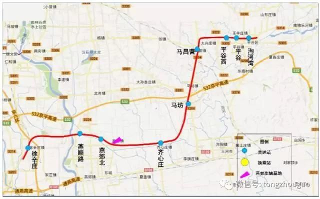 北京地铁平谷线再传进展,这一段要拆477亩,总投资2.16亿图片