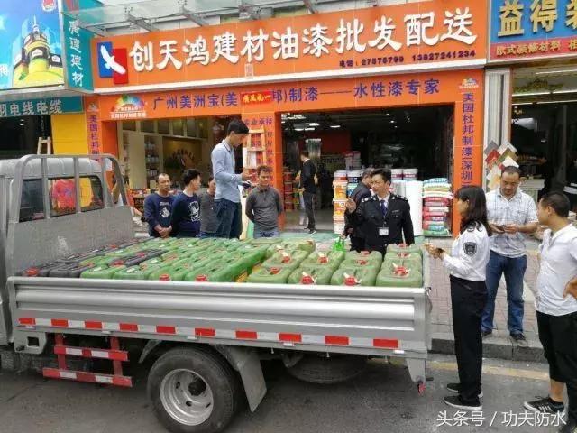 深圳市市场监督管理局又查处了两家销售侵权产