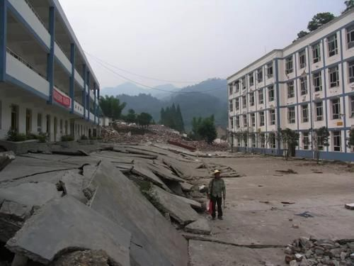 2019年12月23号哪里地震