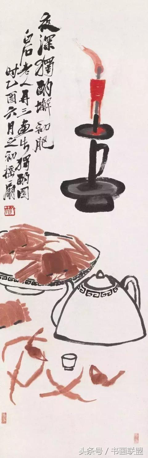 书画联盟|齐白石的螃蟹