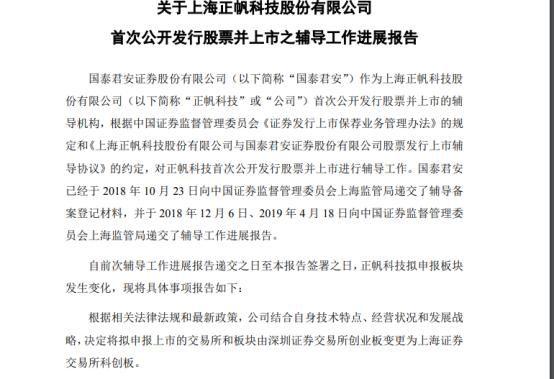 九州平台娱乐网站