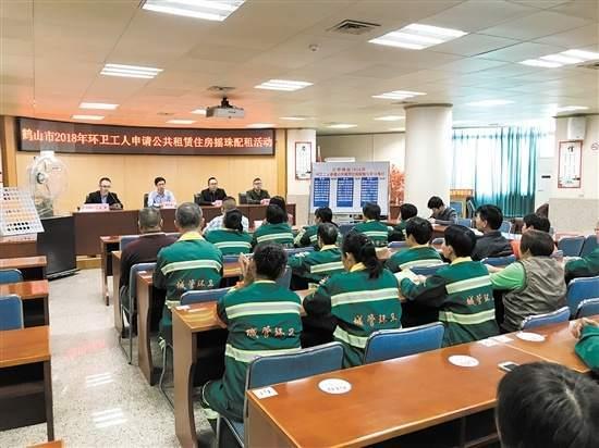 广东江门:24户环卫工人家庭获配公租房