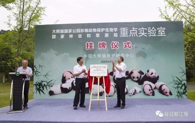 动物保护生物学国家林业和草原局(国家公园管理局)重点实验室(中国大