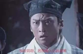 转载:在徐州三伏天就是要吃羊肉