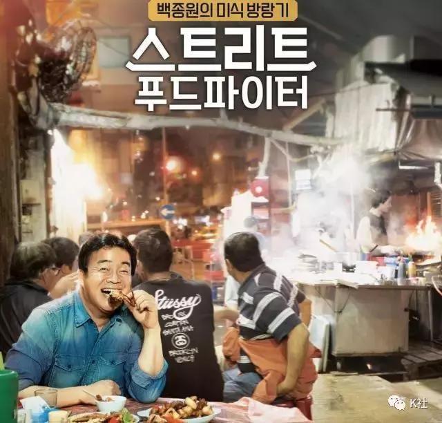 韩国人把中国美食拍得丧心病狂 ,竟在豆瓣拿下