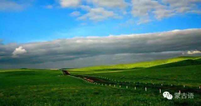 草原上蒙古族游牧文化的正确打开方式!