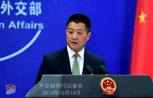 """就美国""""2018年对等进入西藏法案""""全国人大外事委员会发表声明"""