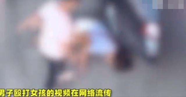 当街暴打前女友 对着头部连踢3脚,已被抓