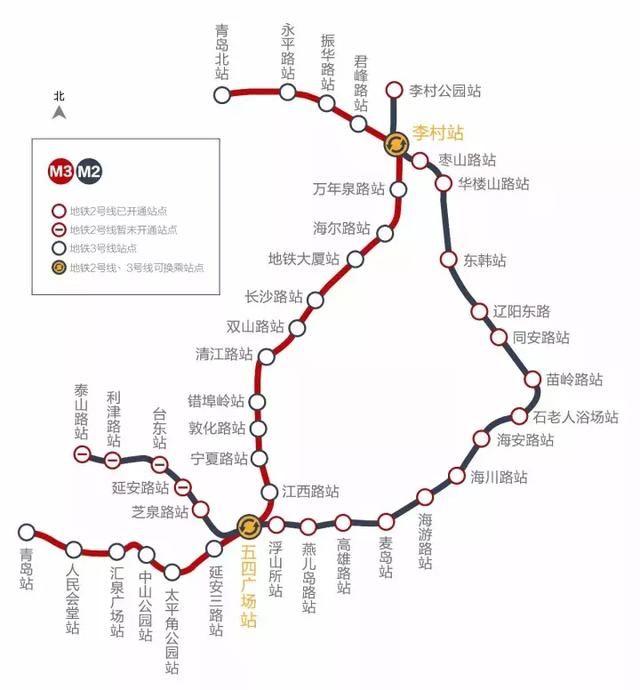 青岛地铁2号线明天开通!2号线西段,11号线,13号线通车时间定了