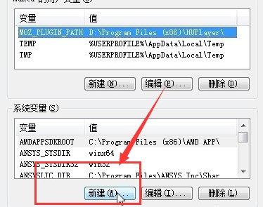 解决win7不到CAD提示找填充AC1ST16.DLL的cad安装打断怎么块图片