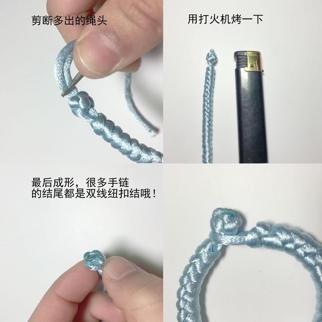 手工编织 双线纽扣结编织收尾扣步骤diy手链项链绳月老红绳出