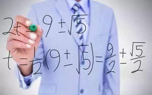 关于数学简笔画对话框
