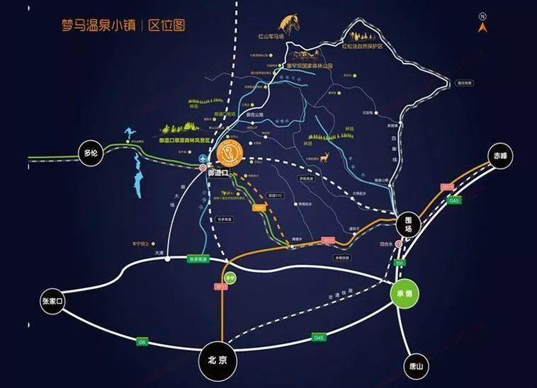 御道口风景区 梦马温泉小镇洋房总价32万/套起