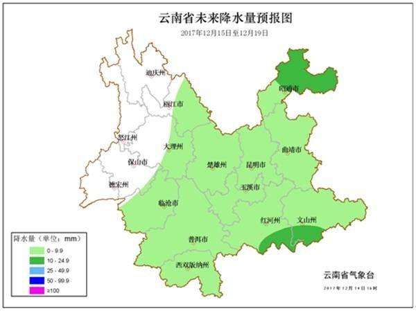 云南气象台发布重要天气预报 这些地方的最高气温狂降10