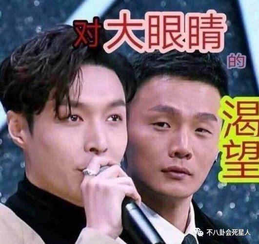 李诞跟李荣浩谁的眼睛更大?多图对比带你寻找真相