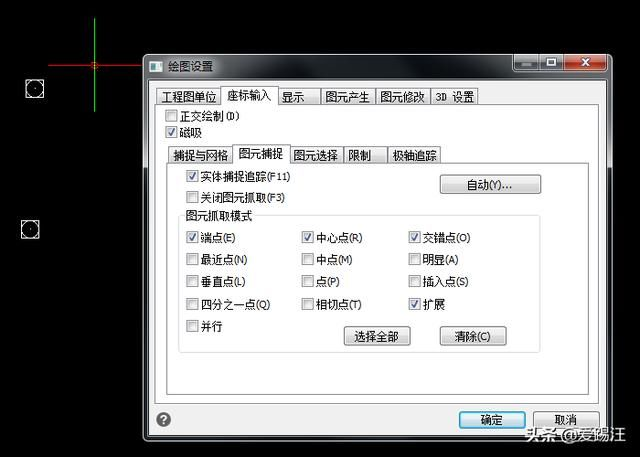 CAD点样式知?看CAD大神教你安装方1064win设置位cad2012图片