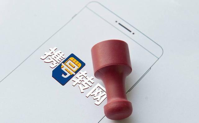 """中国移动答谢10年老用户,不参加携号转网,移动赠送""""5大福利"""""""