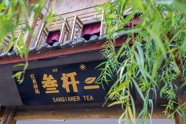 丽江这家网红店,名字叫叁仟二,每晚门口都遭游